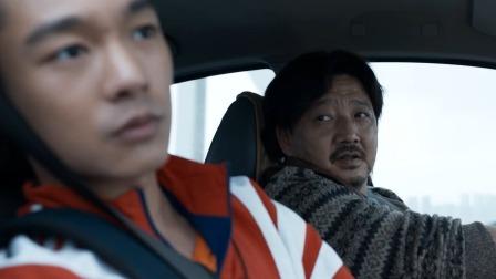 了不起的老爸 6.12起超前点映 王砚辉张宥浩暖心合唱推广曲