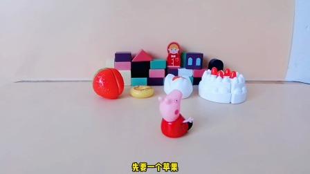儿童益智玩具:面包和蛋糕给猪妈妈和猪爸爸