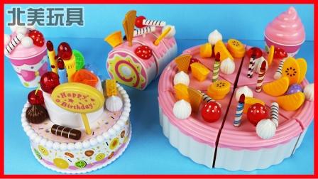 小猪佩奇过生日,蛋糕切切乐玩具