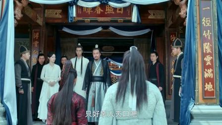 绝代双骄:江别鹤竟被嫌弃,瞬间愣住了