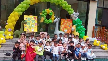 雨花区教育局天凯东苑幼儿园小一班庆六一变装舞会2021年5月28日