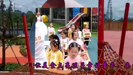 玩转六一,嗨翻童年,雨花区教育局天凯东苑幼儿园六一狂欢周