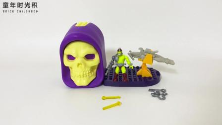 测评 美高 美家宝 宇宙的巨人希曼GWJ76 骷髅王铁嘴积木的玩具