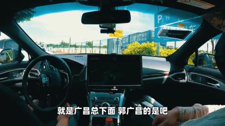 全程不用手大挑战,深圳南山到宝安机场自动驾驶测试