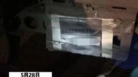浙江台州高速查获一辆多项违法货车,车牌竟是纸做的 #交通违法  #货车  #车牌  #高速