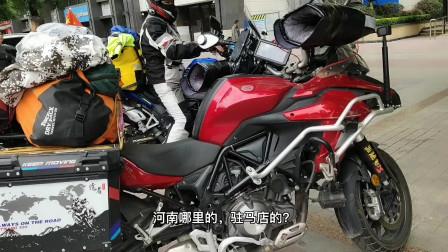 小熊挑战吃米皮,摩旅4天骑行800公里到汉中,李哥请吃当地知名小吃