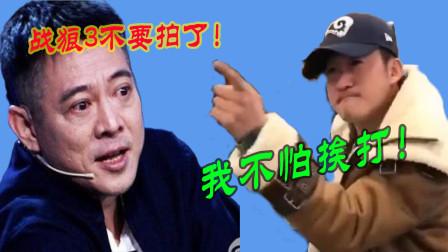 骂吴京是《战狼2》是B级片,为何李连杰劝他别拍续集?原因在这里