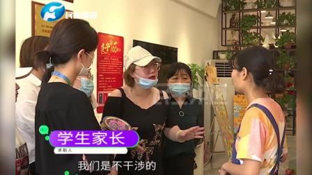 河南郑州:报名美术班却被迫转到另一个培训班,一直不开课让家长惆怅不已