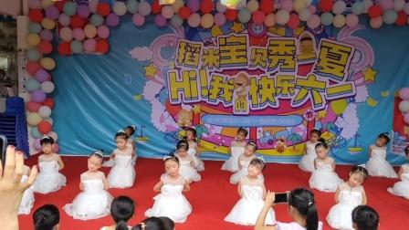 金华幼儿园2021庆六.一文艺汇演:小班《桅子花开》