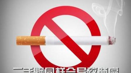 """5/31为#世界无烟日 国家卫健委与世卫组织共同号召""""承诺#戒烟,即刻行动"""""""