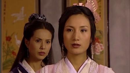 杨门女将18 翩翩姑娘是弱质女流