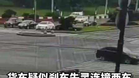 杭州一辆大货车连撞两车,现场监控曝光 #交通安全 #危险 #交通