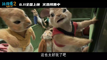 《比得兔2》角色预告:萌兔天团齐上阵,满屏幕的毛绒啊