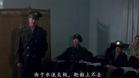 大决战3之平津战役:演技爆棚