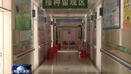 青龙山农场有序开展第二针疫苗接种工作