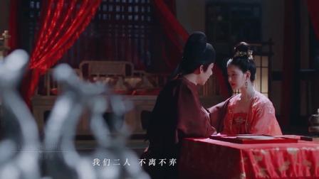 长歌行:皓都乐嫣大婚,简直不要太甜