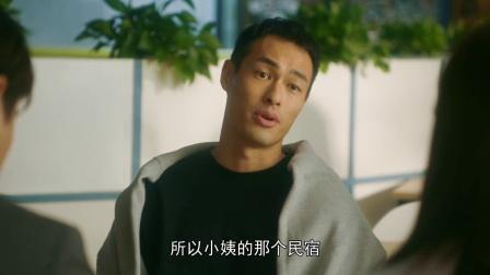 《流金岁月 第2集》学到了,王永正和蒋南孙开挂了(4)
