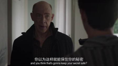 相对宇宙 第一季:绝了不愧是Howard Silk,看完你就懂了