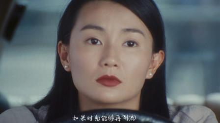 吴奇隆经典老歌烟火讲的是港女版爱情故事,里面的粤语对白和电影甜蜜蜜莫名其妙的合拍