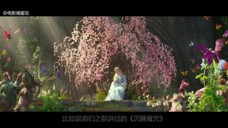 解说奇幻片《沉睡魔咒2》,白眼公主实力坑妈,霸气女巫扭转乾坤