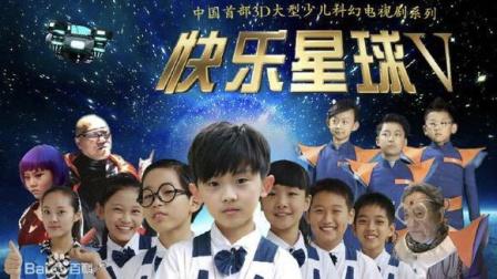 快乐星球22路公交视频欣赏162(快乐星球5)