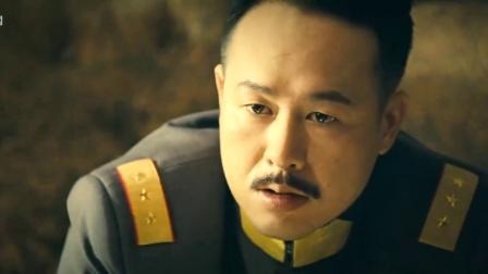 第一大总统:孙中山也拯救不了的烂剧,真的见识了