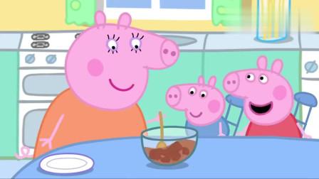 小猪佩奇:佩奇给爸爸做蛋糕,蛋糕还没做好,巧克力快偷吃完了!