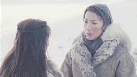 《遥远的北方-下》的环境下揭露人性的丑陋