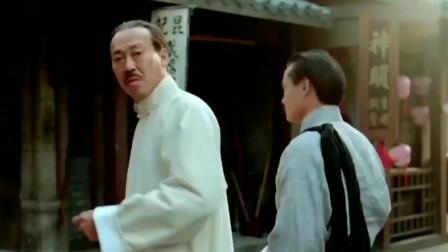 影视:李丽珍魅力真大,俩小伙为了和她一起,果断放弃道术背叛师门