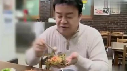 当白钟元遇上中国猪脚,这画面真是一言难尽呀!大赞
