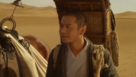 大唐玄奘:法师擅自西行,被官兵阻拦,用佛法说服他顺利通关了
