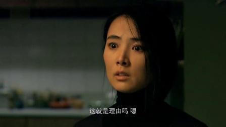 爱情呼叫转移:姜宏波真好看