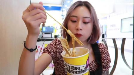 老外在中国:越南姑娘和男朋友在中国过生日