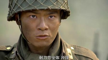电影幸存者1937:此生不悔入华夏,来世还做中国人!