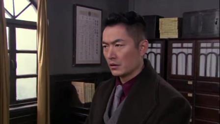 省港大营救:薛英提猜测石头鱼是,他们最熟悉的陌生人。