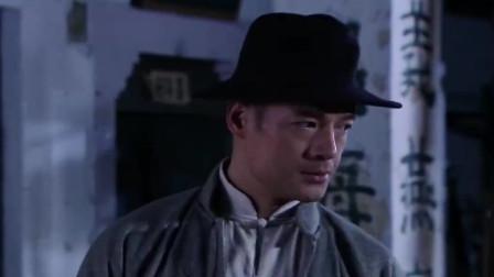 省港大营救:薛英提想要与川栖直子,一起审问董沙平,人不能太贪心。