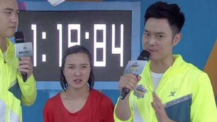 男生女生向前冲 第十三季 黄翠萍八次进入决赛,冲关气势咄咄逼人