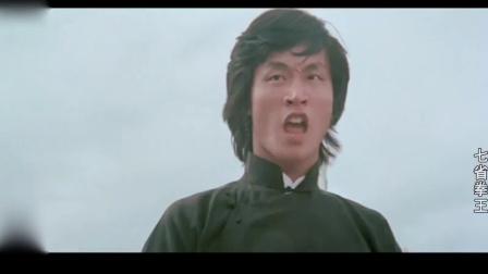 七省拳王:唐伟成,专业演坏人