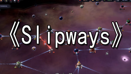 STEAM新游试玩推荐 太空连连看,轻策略小游戏