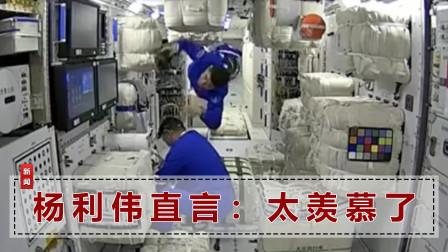 中国人进了自己的空间站:太空行走是重头戏,天舟二号补给将开启