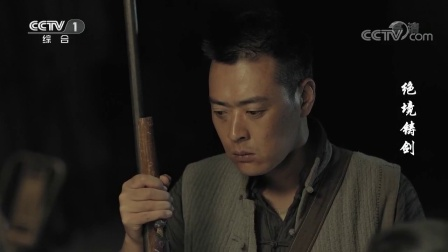 绝境铸剑:为什么这么多人喜欢李化成,良心之作