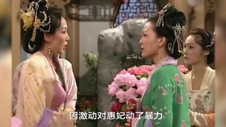 高公公私下被约见杨国忠等人,碰到李林甫一行人,被几人嘲笑