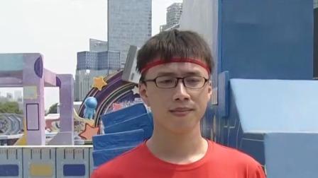 男生女生向前冲 第十三季 吴鑫鑫过于冒进遗憾落水,红队压力瞬间暴增