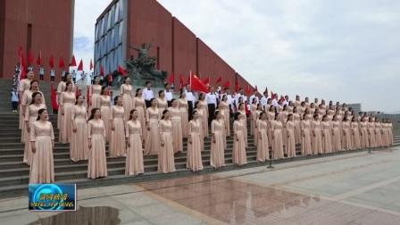蒙阴:万名师生唱响红歌,革命精神薪火相传