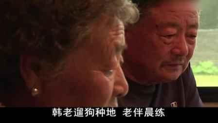 长寿县遍地百岁老人,环境宜人幸福指数高,外地老人竟开房车来定居