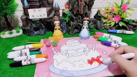 白雪给母后做生日蛋糕,竟然被贝儿抢了去