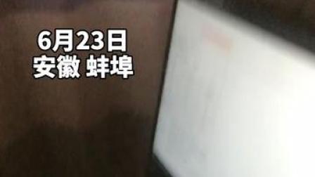 安徽一考生查分630分,超一本线142分,妈妈:守得云开见月明!