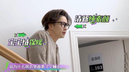 """杨超越逼疯的男明星:""""暴打""""总导演谢涤葵,薛之谦快自闭了!"""