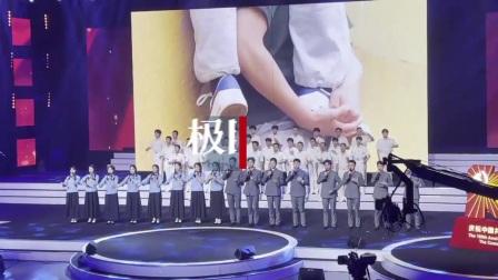 """以青春之名礼赞百年华诞, """"百年风华正青春""""歌咏会在武汉举行"""
