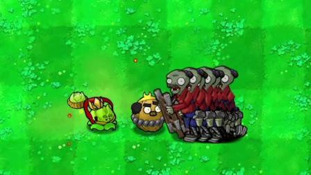 植物大战僵尸,悟空和八戒偷吃人参果,十大军团谁能抓住他们呢